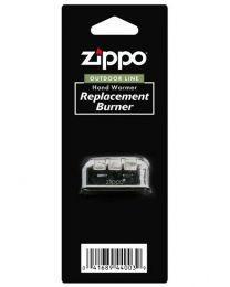 Replacement Burner Unit for Zippo Handwarmer