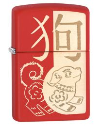 Year of The Dog Zippo Lighter in Matte Red 29522