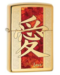 Fusion Love Zippo Lighter in Polished Brass 28953